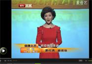 20120208健康北京视频:吕树铮讲急性心梗的预防