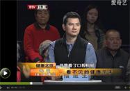 20120207健康北京视频:吕树铮讲心绞痛的原因