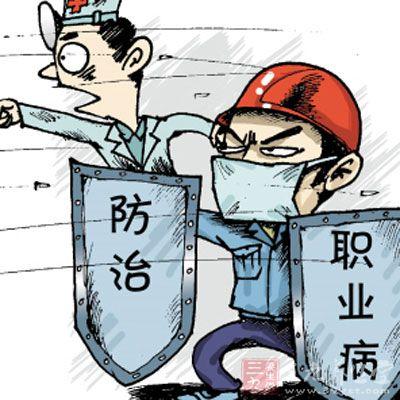 尘肺病是隐形杀手 工作环境指标要监控
