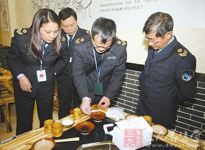 四川监督抽检食品精英保障春节食品安全减脂质量三代图片