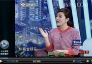 20150228万家灯火节目:张海滨讲金银花的功效