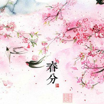 二月春分,开始扫墓祭祖,也叫春祭