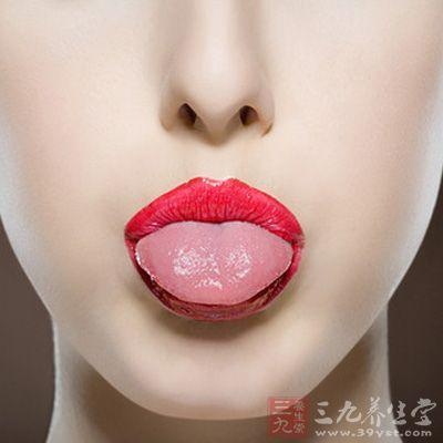 红嘴唇抽烟头像