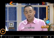 20150326家政女皇全集:何亮讲豆浆豆花的做法