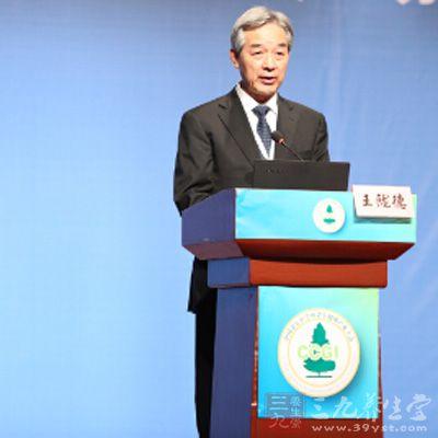 2015中国老年医学和老年健康产业大会通知(2