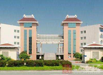 四川省针灸学校(成都中医药大学附属医院针灸学校)