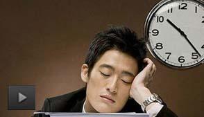 什么是慢性疲劳综合症