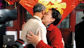 儿女如何对待父母老年再婚