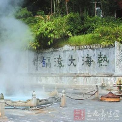 云南腾冲火山热海旅游区
