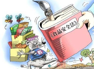 """新食品安全法10月實施 嚴控傍""""兒童""""產品"""