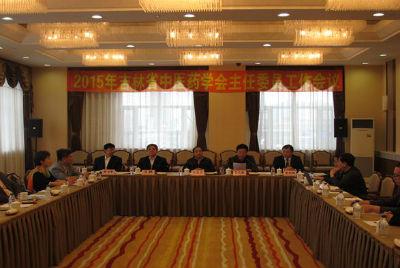 """""""2015年吉林省中医药学会主任委员工作会议""""在省宾馆举行"""