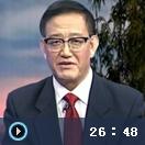 王锺讲脑血栓的症状