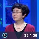 孙凤霞讲脂肪肝的治疗