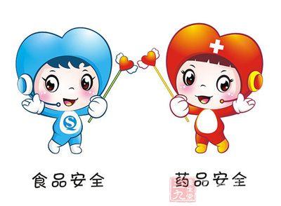 """公司生产的牛肉粒和重庆市选旺食品有限公司生产的""""土""""牌野山椒土鸭掌"""