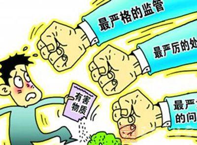 食品安全风险管理与责任保险论坛在河南安阳举