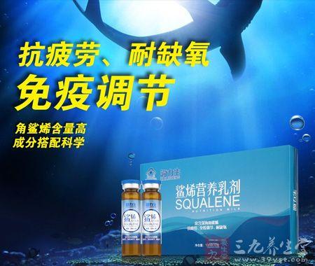 海力生鲨烯营养乳剂