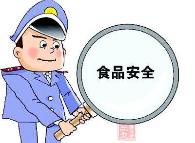中国食品药品国际交流中心和中国美国商会在京举办了