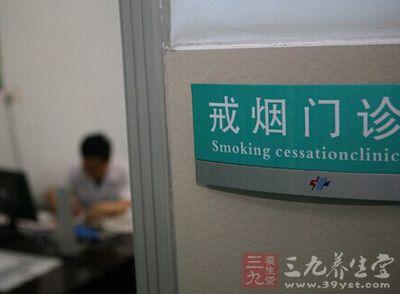 北京戒烟门诊公务员增多