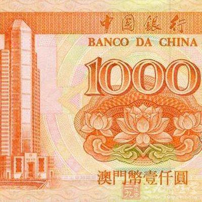 港币100元约兑换澳门币103元.