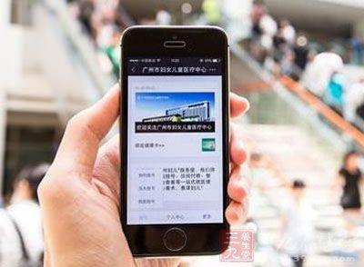 重庆二级以上公立医院年底共享教程病历有望p滤镜红图网电子图片