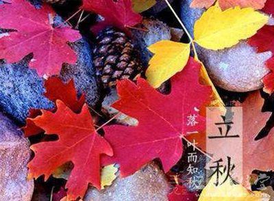 立秋习俗 盘点立秋的十三大习俗