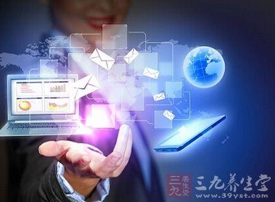 共同探究互联网给中医药带来的机遇与挑战
