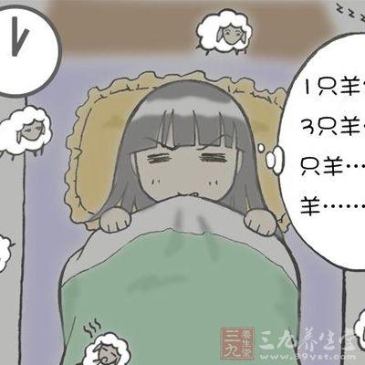 失眠的可爱图片儿