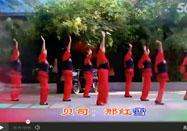 广场舞歌曲 红歌风广场舞心中有个天安门