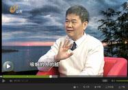 山东卫视养生20150829:陶凯讲心率失常的原因
