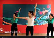 凤凰传奇广场舞 流行广场舞最炫民族风教学