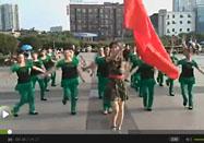 广场舞教学 爱国风广场舞歌曲歌唱祖国