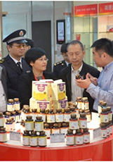"""""""严""""食品安全法带来保健品行业新机遇"""