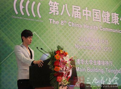 中国健康传播大会迄今已成功举办九届