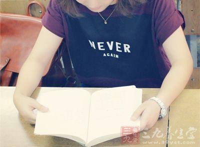 多阅读帮助提高记忆