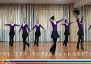 中老年广场舞 中国风广场舞共圆中国梦