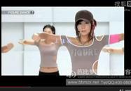 郑多燕减肥舞 塑身操减肚子教学视频