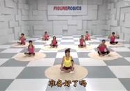 减肥舞 郑多燕瘦腿瘦臀减肥舞教学视频