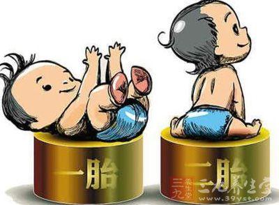 二孩v地区地区视频开二孩致多胎率下降g级奔驰报告图片