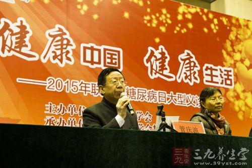 山东省医学会举办2015联合国糖尿病日义诊