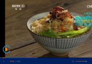 20151130天天饮食视频:俞世清讲煲咸饭的做法