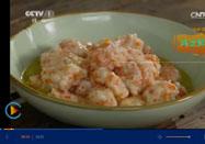 20151203天天飲食視頻:牛金生講鮮蝦餅的做法