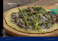 20151204天天饮食视频:俞世清讲牡蛎饼的做法