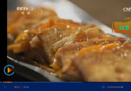 20151205天天饮食视频:董克平讲如意豆腐的做法