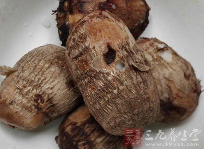 芋泥的做法 香甜芋泥这样做很好吃【星养生】