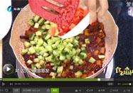 20151206食来运转视频全集:宫保土豆的做法