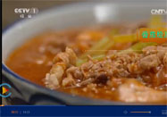20151209天天飲食視頻:石萬榮講番茄肥牛的做法
