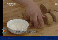 20151210天天饮食视频:俞世清讲枣香馍馍的做法