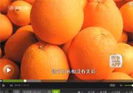 20151210时尚健康:若何遴选水果