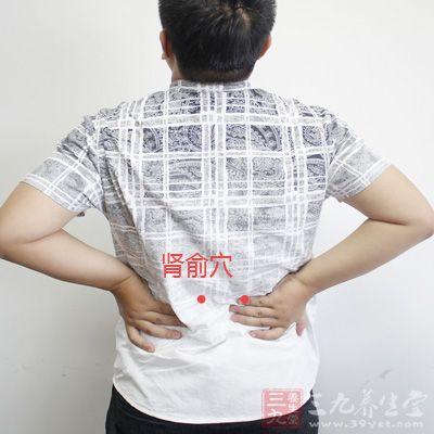 人体的背部有一个重要的补肾穴位——肾俞穴