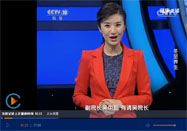 20151222健康之路视频:吴中朝讲冬至如何进补
